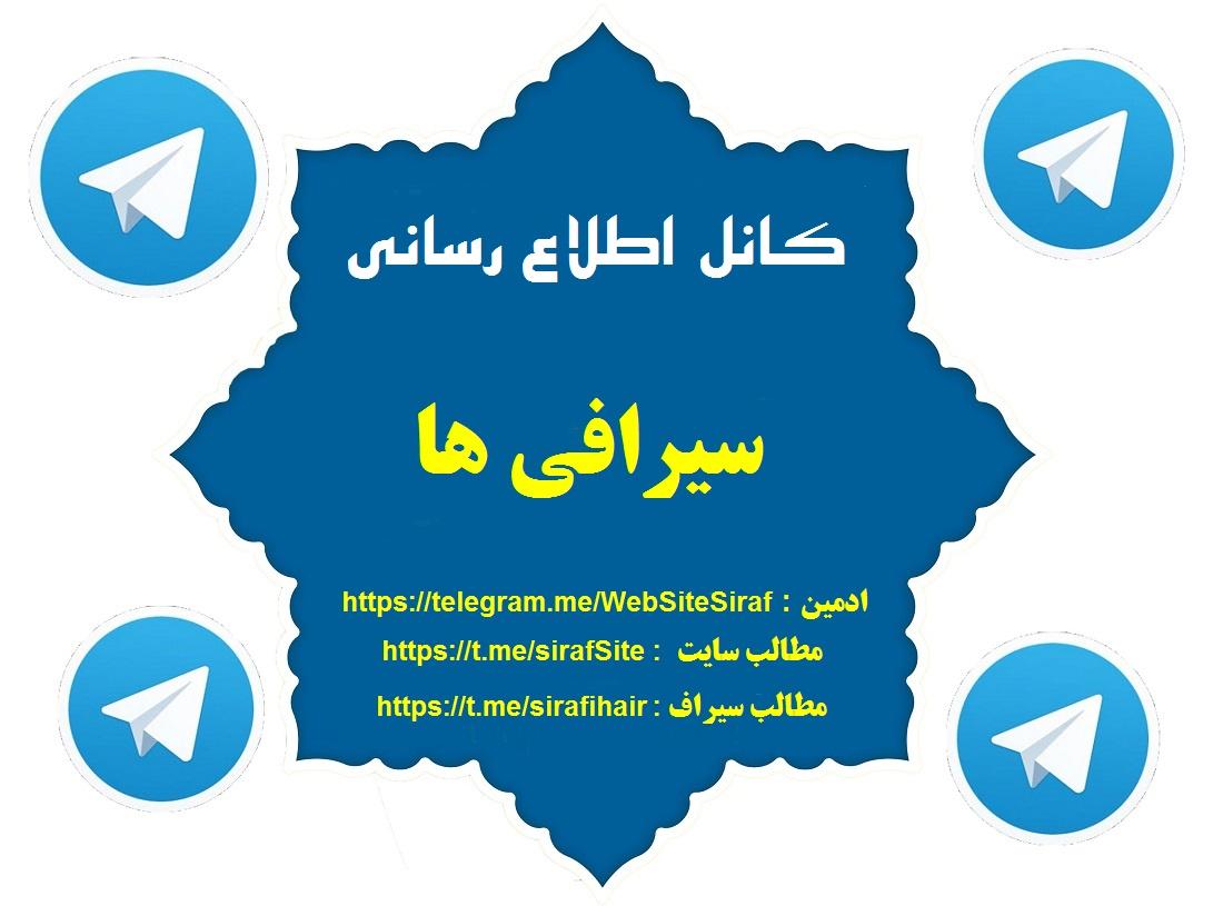 farhangnews-151119-437727-14441404721.jpg