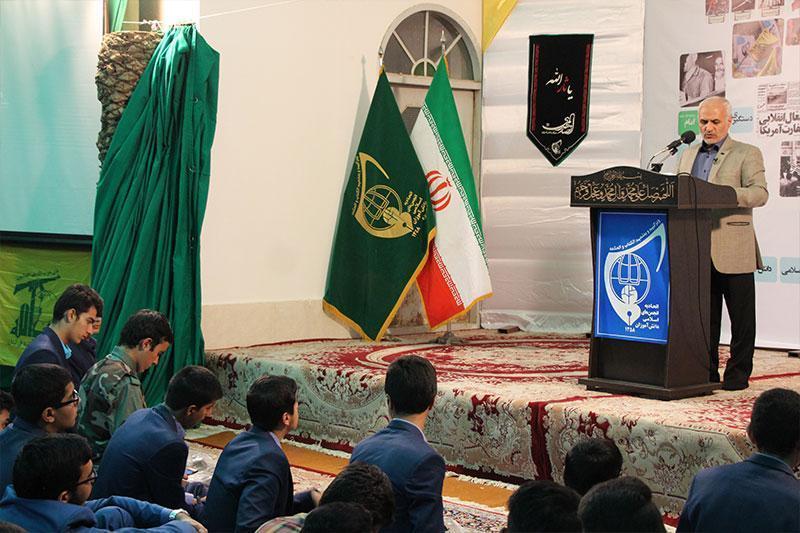 تصویر از دانلود سخنرانی استاد حسن عباسی با موضوع جهان بدون تروریسم