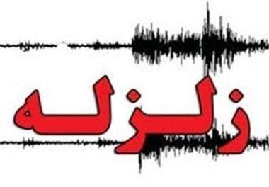 """تصویر از آیهای از قرآن که خطر """"زلزله"""" را برطرف میکند"""