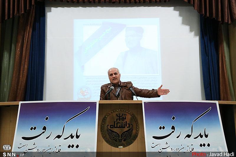 تصویر از دانلود سخنرانی استاد حسن عباسی با موضوع گزارشی به دکتر شریعتی در سوریه