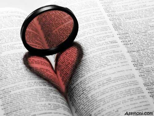 tags - Prayer of Love 1 - دعای محبت - religious, %d8%af%d8%b9%d8%a7-%d9%88-%d8%b7%d9%84%d8%b3%d9%85%