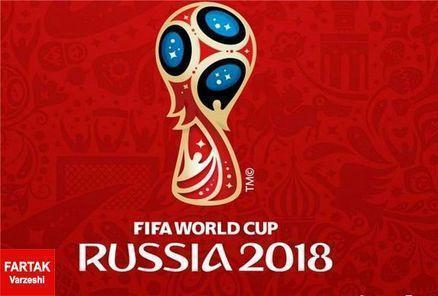 تصویر از دانلود آهنگ های جام جهانی 2018 روسیه با کیفیت بالا