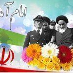دانلود بهترین سرود های انقلاب اسلامی دهه فجر