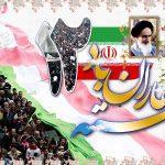 دانلود آهنگ های انقلابی ۲۲ بهمن و متن سرود های دهه فجر