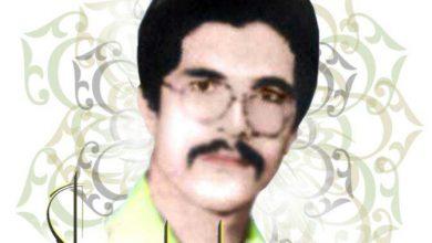 زندگینامه شهید ابراهیم یگانه