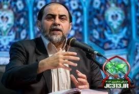 دانلود مجموعه سخنرانی های استاد رحیم پور ازغدی ( برنامه های سال ۱۳۹۶ – شبکه ۱)