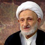 آخرین فایلهای سخنرانی / مرحوم آیت الله العظمی محمد تقی بهجت
