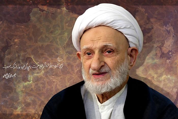 تصویر از آخرین فایلهای سخنرانی / مرحوم آيت الله العظمی محمد تقی بهجت