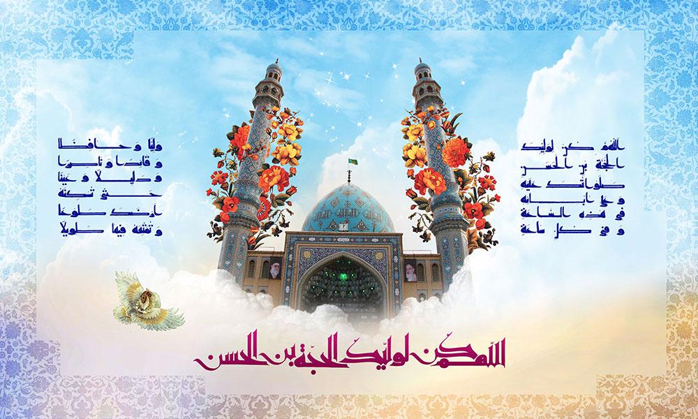 تصویر از عکس نوشته های تبریک ولادت امام زمان (عج) برای پروفایل