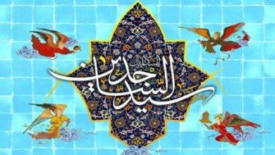 تصویر از نیایش امام سجاد(ع) در فرازی از صحیفه سجادیه در طلب پرده پوشی