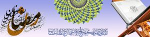 اعمال روز پنجم ماه رمضان