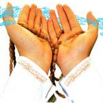 دانلود دعاهای ویژه امام زمان (عج)