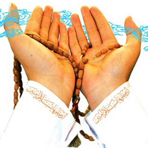 تصویر از دانلود دعاهای ویژه امام زمان (عج)