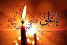 سفارشهای جاودانه امام علی(ع) در ماه رمضان سال ۴۰ هجری