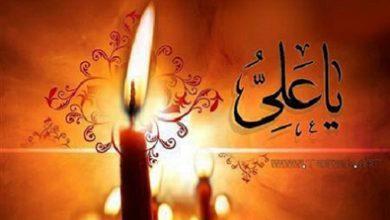 تصویر از سفارشهای جاودانه امام علی(ع) در ماه رمضان سال ۴۰ هجری