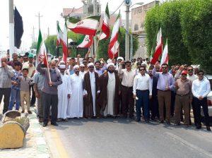 حظور مردم سیراف در راهپیمایی روز قدس