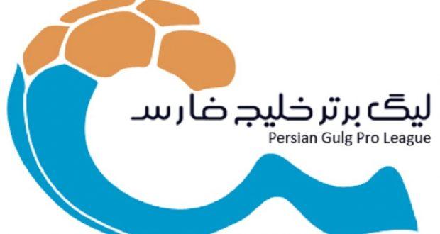 تصویر از ویدیو های لیگ برتر ایران و جهان/آنلاین