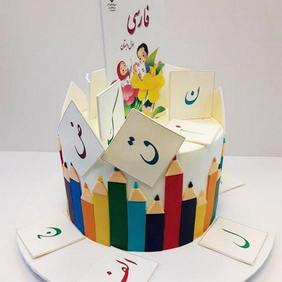 بهترین مدل های کیک جشن الفبا