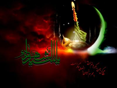 تصویر از اشعار عاشورای حسینی (4)