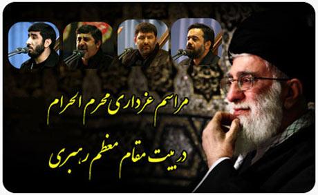 تصویر از دانلود سخنرانی و مداحی های حسینیه امام خمینی محرم 97