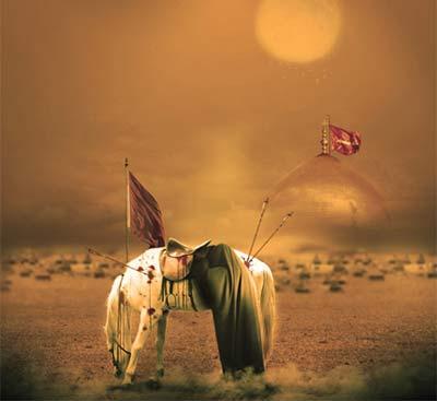 تصویر از اس ام اس عاشورا