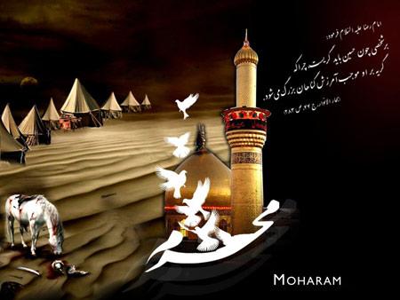 تصویر از کارت پستال عاشورای حسینی – سری سوم