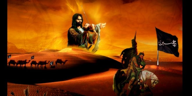 تصویر از اس ام اس عاشورا ویژه شهادت امام حسین (ع)