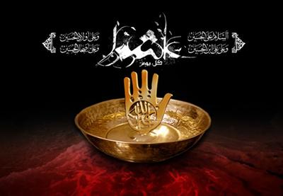 تصویر از اس ام اس تسلیت عاشورای حسینی (5)
