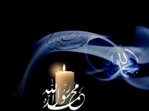 مرگ پیامبر اکرم؛ رحلت یا شهادت؟!