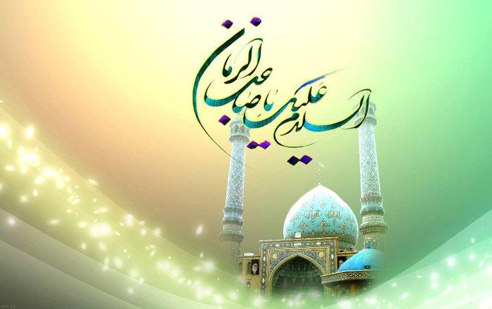 تصویر از مشهورترین القاب امام زمان (ع) کدامند؟