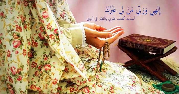 تعقیبات مشترکه نماز