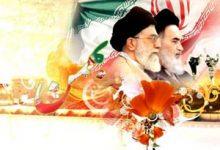 جدیدترین اس ام اس های دهه فجر و 22 بهمن