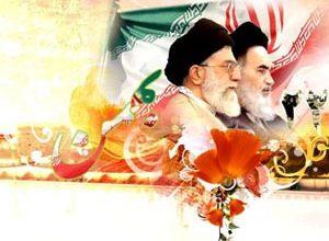 تصویر از جدیدترین اس ام اس های دهه فجر و 22 بهمن
