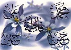 آشنایی اجمالی با پنج تن آل عبا