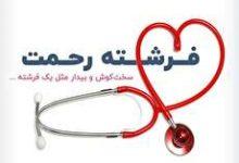 تصویر از عکس پروفایل روز پرستار ویژه ولادت حضرت زینب (س)