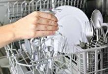 تمیز کردن ماشین ظرفشویی با سرکه و جوش شیرین
