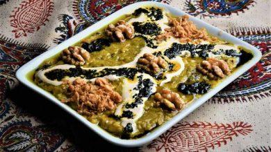 طرز تهیه حلیم بادمجان شیرازی