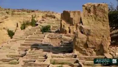 دانلود کلیپ هوایی زیبا از گور دخمه های سیراف/فیلم