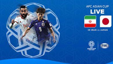 دانلود مسابقه فوتبال ایران و ژاپن در جام ملت های آسیا 2019