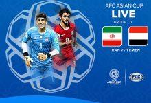دانلود مسابقه فوتبال ایران و یمن در جام ملت های آسیا 2019