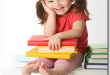 تربیت بچه ها یکی از دغدغه های والدین است