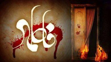 تصویر از عکس شهادت حضرت فاطمه زهرا (س) + احادیث حضرت زهرا (س)