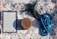 تصویر از کفاره نماز قضا چیست؟