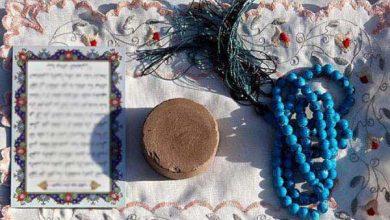کفاره نماز قضا چیست؟