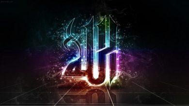 زیباترین نام های خداوند با معنی و تفسیر