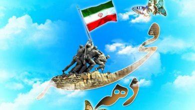 تصویر از عکس های ویژه دهه فجر 22 بهمن