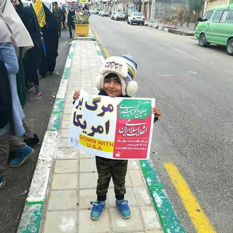 عکس ها و حاشیه های راهپیمایی 22 بهمن 97 شهر سیراف