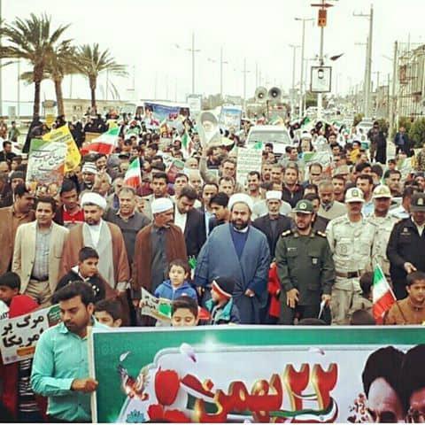 راهپیمایی 22 بهمن 97 شهر سیراف