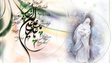 تصویر از دکلمه برای ولادت حضرت علی (ع)