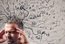 افکار منفی چگونه بر بدن و مغز ما اثر میگذارند؟